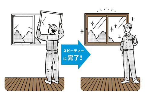 window img 05