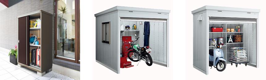 garage sub img 01